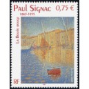 Timbre France - n°3584 - Neuf